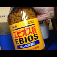 エビオス瓶表紙