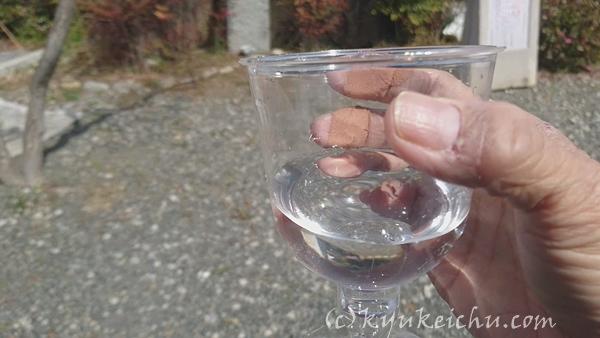 透明度の高い温泉水