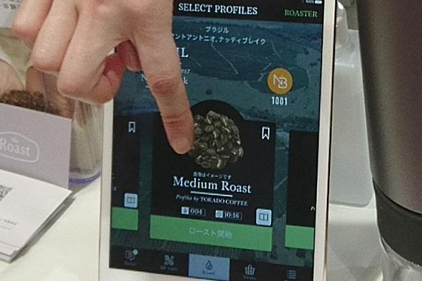 ミディアムローストアプリ