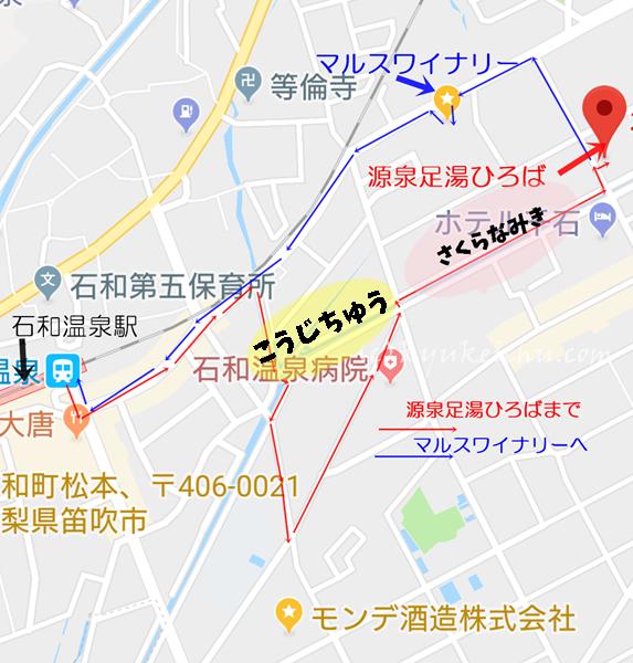 オリジナル散策マップ