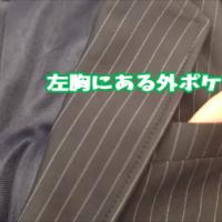 胸ポッケJ4