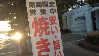 八景島駅前旗1