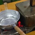 日本酒アツカンの作り方