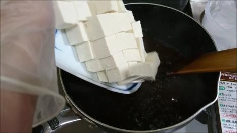 つぎに1.5㎝角にカットした豆腐を投入