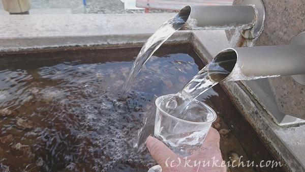 飲める温泉水なので試してみました