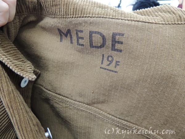 メデのロゴ