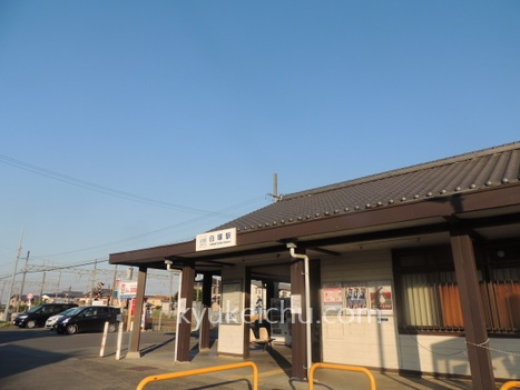 201705近鉄線白塚駅