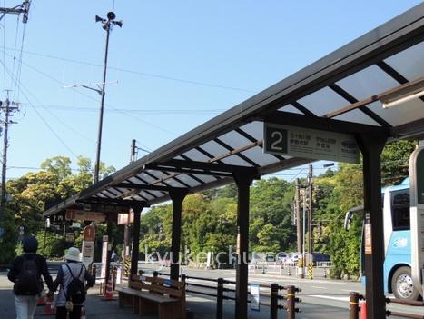 2017年5月伊勢神宮内宮前乗車バス停
