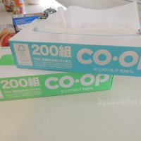 「おうちco-op」アイキャッチ