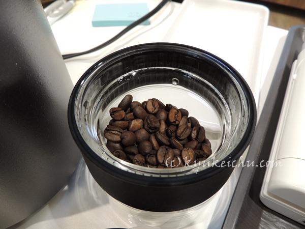 「The Roast」で焙煎したコーヒー豆