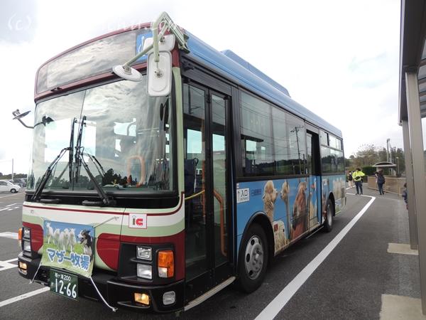 マザー牧場行バス