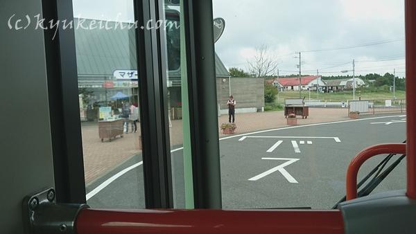 バスからみた入り口