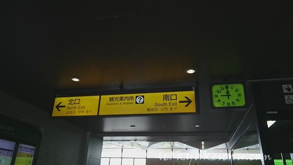 石和温泉駅改札