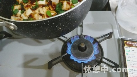 強火の中火、このくらいで加熱します。