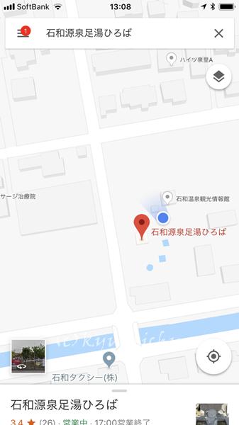 源泉足湯ひろばマップ
