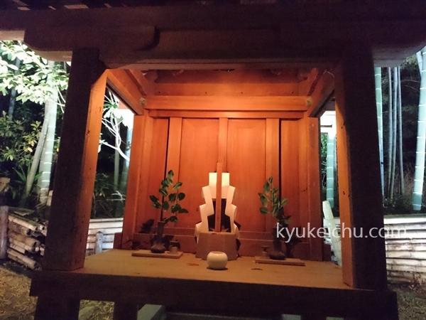 京都青連院門跡内神社