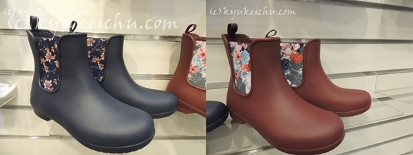 freesail Chelsea Boot