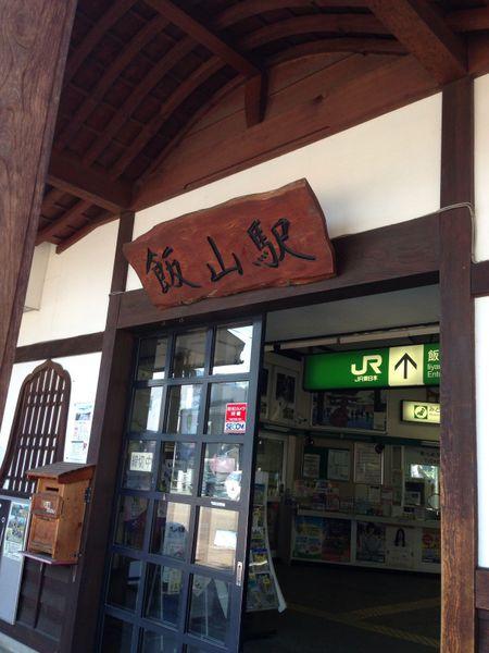 2013夏飯山駅